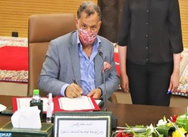 توقيع اتفاقية شراكة بين المؤسسة الوطنية للمتاحف ووزارة العدل بشأن إحداث المتحف الوطني للعدالة بتطوان