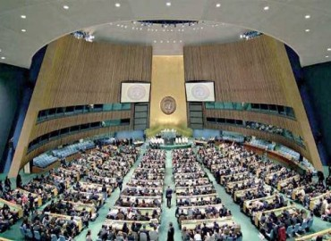 اللجنة الرابعة للأمم المتحدة تجدد دعمها للمسلسل السياسي الرامي الى إيجاد تسوية لقضية الصحراء المغربية
