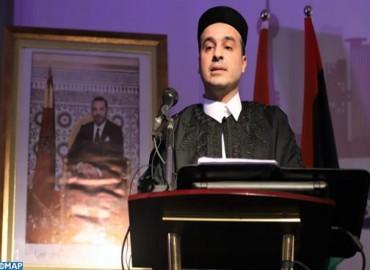 الرباط : انطلاق أشغال المنتدى الليبي الدولي الاقتصادي الاستثماري الاول بالمملكة المغربية