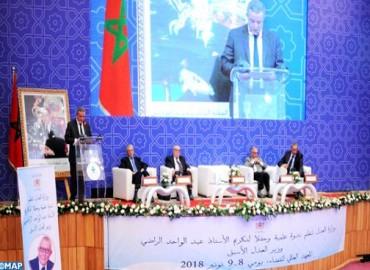 وزير العدل يشارك بالرباط في ندوة علمية حول دور العدالة في تحسين مناخ الأعمال
