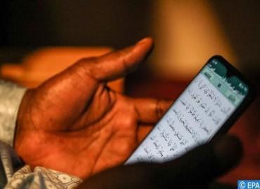 Essaouira : Forte participation au concours à distance de déclamation du Saint Coran