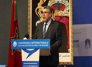 الدورة الثانية للمؤتمر الدولي حول حوار الثقافات والديانات بفاس