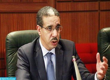 M. Rabbah appelle à la mise en place de mécanismes de financement alternatifs