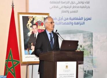 السيد الفاسي الفهري: مهننة قطاعي التعمير والعقار تشكل عنصرا أساسيا في إحراز قدر كبير من الشفافية