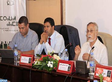 Réunion d'évaluation des activités de la Commission du dialogue national sur la société civile et les nouvelles prérogatives constitutionnelles