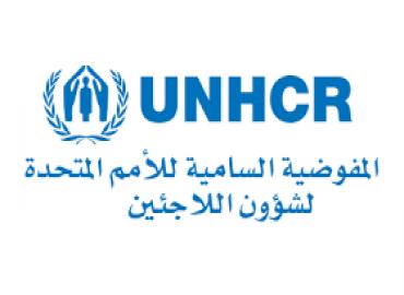 Covid-19: le HCR et la JICA mettent en place un projet de 275.000 dollars en faveur des réfugiés rés