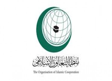 Guerguarat: OIC Voices Support for Measures Taken by Morocco to Secure Flow of Goods and People