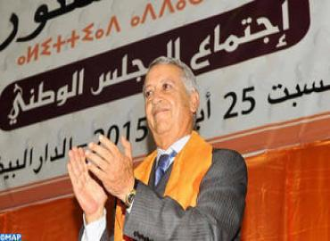 انتخاب السيد محمد ساجد أمينا عاما جديدا لحزب الاتحاد الدستوري