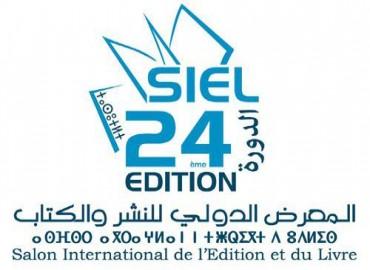 الدورة 24 للمعرض الدولي للنشر والكتاب بالدارالبيضاء