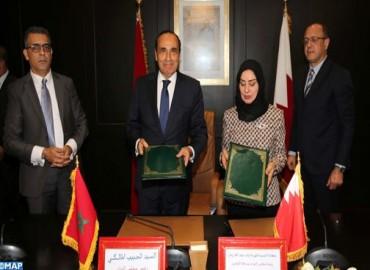 La Chambre des représentants et le Conseil des représentants du Bahreïn établissent un cadre de coopération et de partenariat