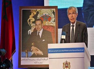 Ouverture à Marrakech des travaux d'une conférence internationale sur l'indépendance du pouvoir judiciaire