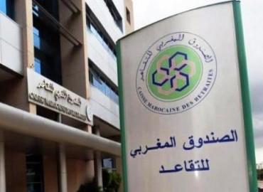 الصندوق المغربي للتقاعد:  74 ألف متقاعد سيستفيدون من زيادة الحد الأدنى للتقاعد