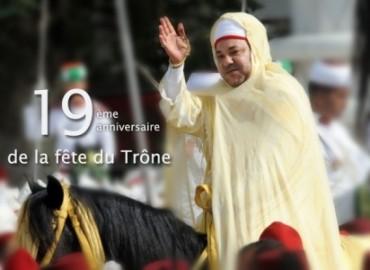 19ème anniversaire de l'accession de SM le Roi Mohammed VI au Trône
