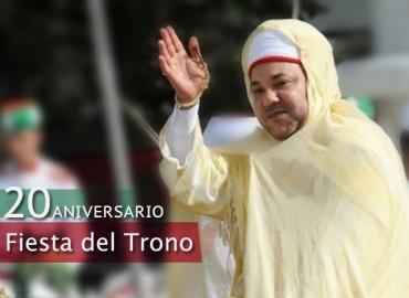 20º aniversario de la entronización de SM el Rey