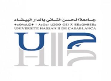 جامعة الحسن الثاني بالدار البيضاء تسرع استراتيجيتها الرقمية