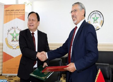 Morocco's UNTM, Chinese Hunan Federation of Trade Unions Sign MoU to Promote Cooperation