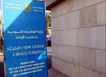 بلاغ: تنصيب اللجنة التوجيهية المكلفة بإعداد الملتقى الوطني حول إعادة هيكلة الوظيفة العمومية العليا