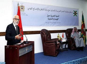 افتتاح الندوة العربية بالرباط حول موضوع