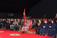 HM King Mohammed VI  Chairs Ceremony to Present Regional Implementation of 2014-2020 Industrial Plan in Souss-Massa Region, the Signing of Eight Agreements & Related Protocol