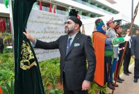Sale: HM King Mohammed VI inaugurates Mohammed VI Football Complex