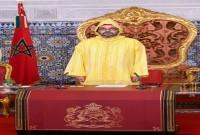SM el Rey Mohammed VI dirige un discurso al parlamento con motivo de la apertura de la primera sesión del 5° año legislativo de la 10ª legislatura
