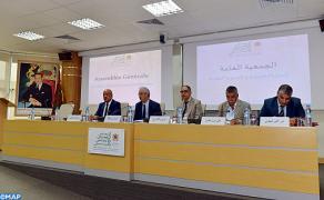 المجلس الاقتصادي والاجتماعي والبيئي يعقد اجتماع دورته العادية الخامسة والستين