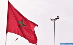 Centro para la Integración Mediterránea: Marruecos elegido presidente del comité de supervisión para