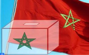 إيداع طلبات القيد ونقل القيد برسم المراجعة السنوية العادية للوائح الانتخابية العامة سينتهي في 31 دجنبر 2016