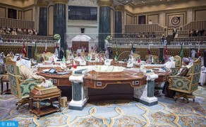 GCC Stresses Importance of its Strategic Partnership with Morocco