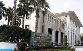 وزارة الشؤون الخارجية والتعاون: المغرب يأخذ علما بقرار المحكمة الدستورية بالغابون القاضي بالمصادقة على إعادة انتخاب الرئيس علي بونغو أونديمبا