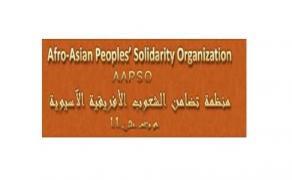 منظمة تضامن الشعوب الإفريقية-الآسيوية تثمن جهود المغرب في معركته الاستباقية ضد الإرهاب
