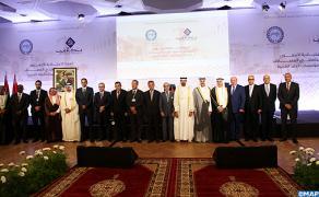 40è session du Conseil des gouverneurs des banques centrales et des instituts d'émission arabes à Rabat