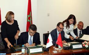 اليابان تمنح المغرب هبة لتجهيز المكتبة الوطنية للمملكة