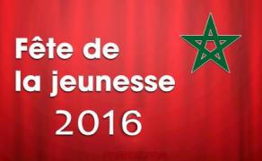 Fête de la jeunesse 2016